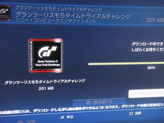 Gt5ttc1