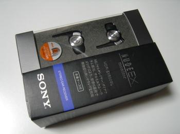 Ex500slb