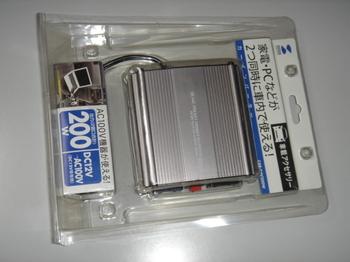 Dav200w1