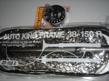 Kn081221