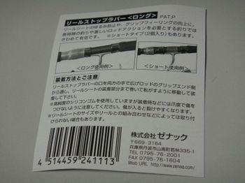 T1006032