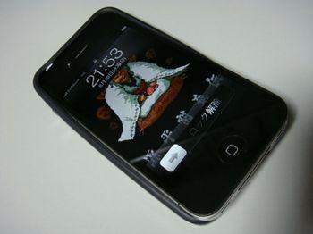 Iphone4_7
