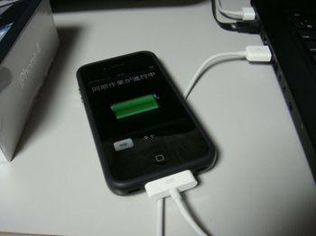 Iphone4_8