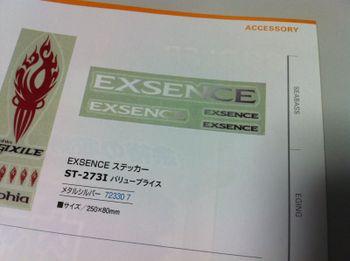 Ex1009035