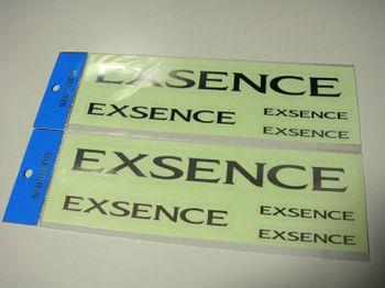 Exsence_st