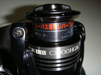 C3000hgm_6