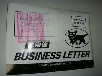Ip1011021
