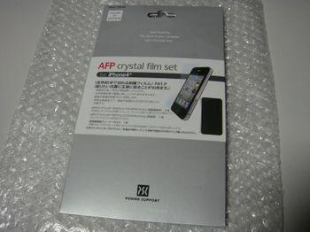 Ip1011026