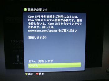 Xb1011023