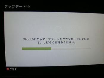 Xb1011024
