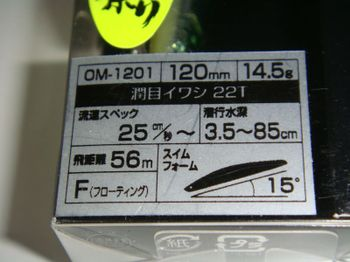 Sa120_4