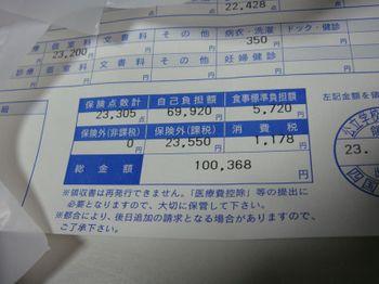 D110201_1