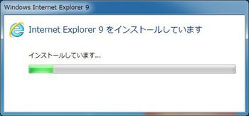 Ie9rc_4