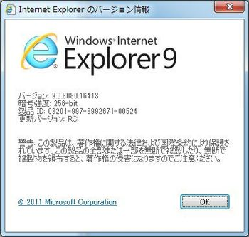 Ie9rc_5