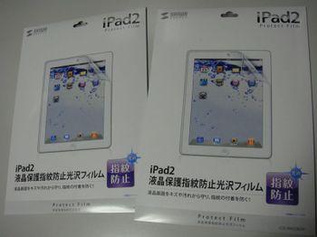 Ipad2_110409_a