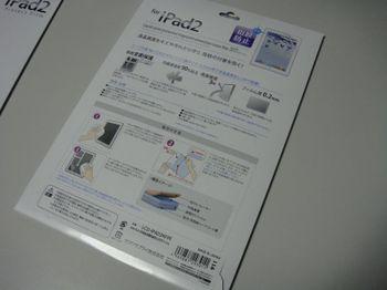 Ipad2_110409_b