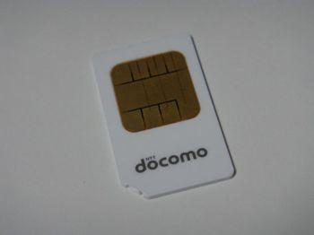 Dcm110419_1
