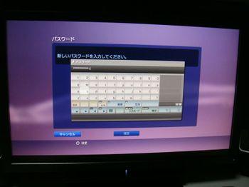 Psn110528_4