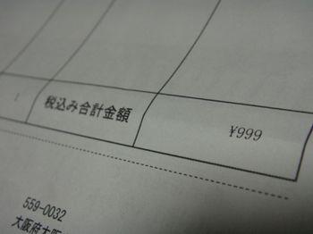 Sr110606_i