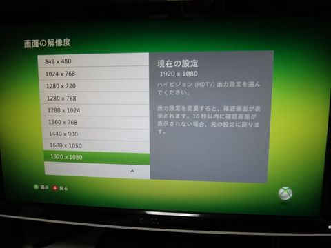Xb110912_1
