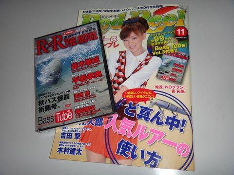 Rr201111