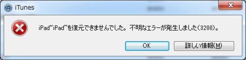 Ios5_3