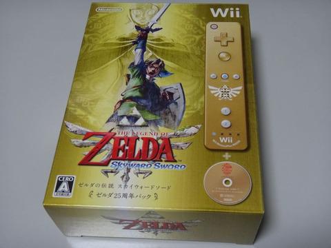 Zelda_ss_1