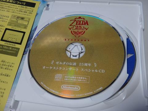 Zelda_ss_5