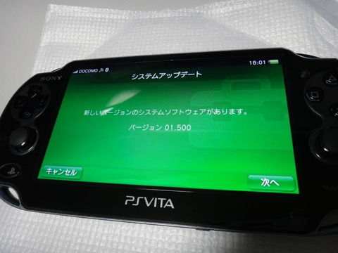 Psv111218_8