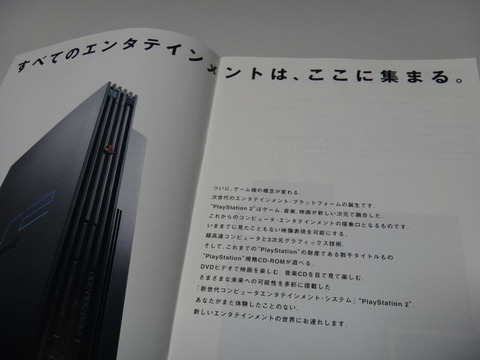 Ps2book_2