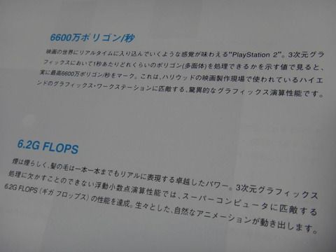 Ps2book_3