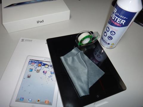 Ipad2012_5