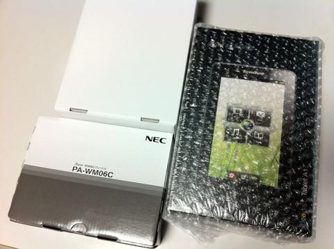 Wm120321a