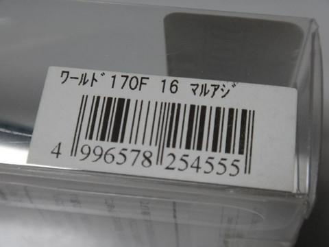 Ww170fb_4