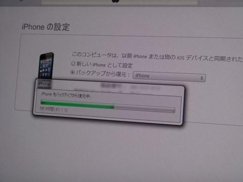 Iphone5_8