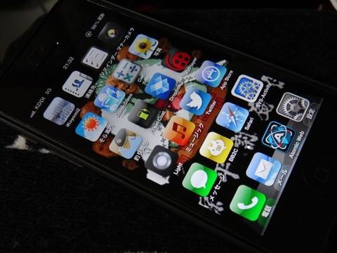 Iphone5_a