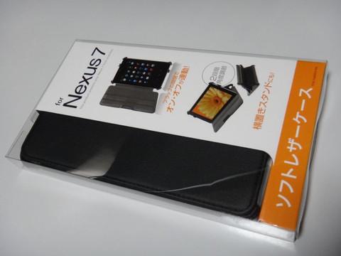 Nexus7_t_7
