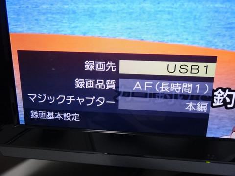 Nexus7_t_g
