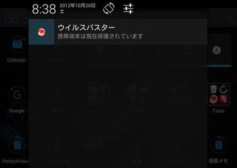 Vb_a_121020