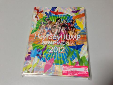 Jumpw_2012_1