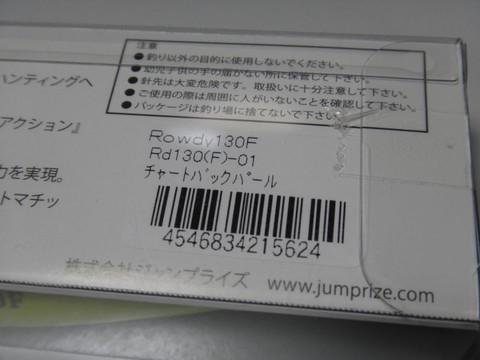 Fg1212a_5