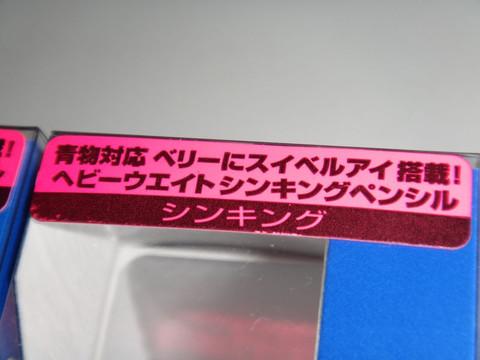 Fg121207a_4