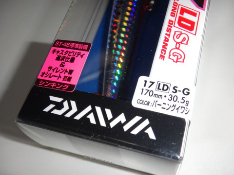 Fg121207b_5
