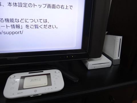 Wiiu_s_9