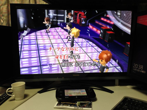Wiiu121213