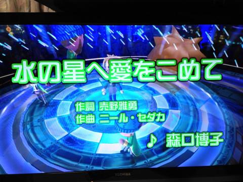 Wiiu121213_2