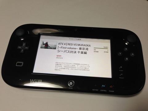 Wiiu1301yt_5