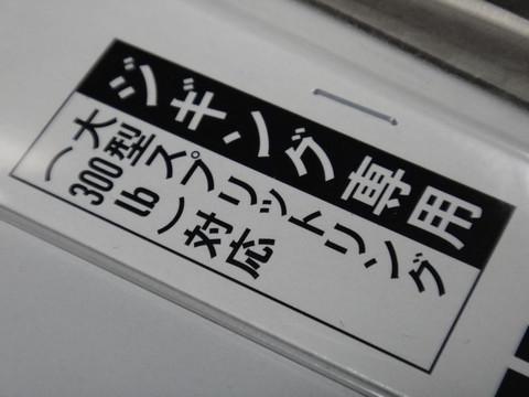 Sp_190h_2