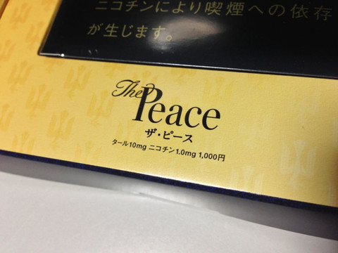 Thepeace_2