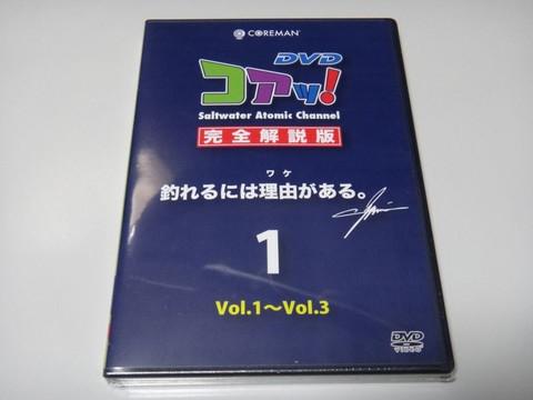 Core_v1_1